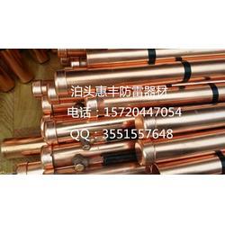防雷器材铜包钢绞线的'潜规则'你都了解吗图片