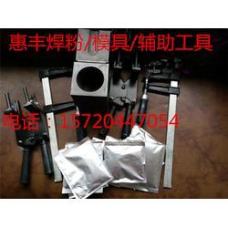 惠丰防雷器材解析放热焊接外观质量影响原因图片