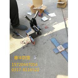 惠丰牌方热焊粉使用方便快捷 操作简单 放热模具加工定制图片