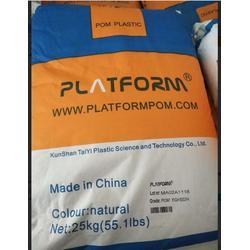 昆山台益塑胶公司(图)、POM 500AF、POM图片
