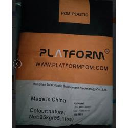 POM_昆山台益塑胶_高润滑POM图片