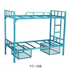 上下铺铁床-科森家具-两米上下铺铁床