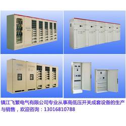 晋城低压配电箱-飞繁电气-智能型低压配电箱图片