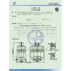 互感器生产-泰安互感器-山东计保电气生产公司(查看)图片