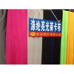 荔湾莱卡布-东莞合讯纺织-莱卡布销售图片