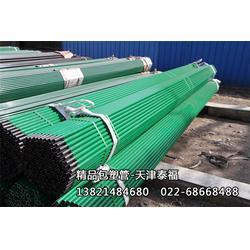 包塑管,泰福钢塑管,广东包塑管图片