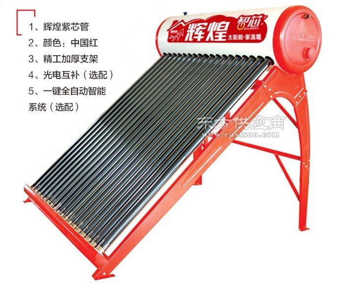 太阳能热水工程、金鼎盛世(客户至上)、太阳能热水工程怎么样图片