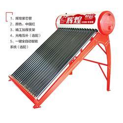 太阳能热水器-辽阳太阳能热水器-金鼎盛世(品?#39280;?#26412;)图片