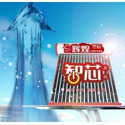 金鼎盛世【开拓创新】_桓仁太阳能热水工程图片