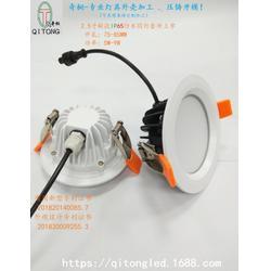 2.5寸3寸防水防雾筒灯外壳led防水筒灯套件IP65筒灯外壳配件防火天花灯图片