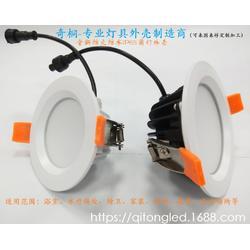防水筒灯外壳浴室照明筒灯套件IP44天花灯灯具套件9W15W图片