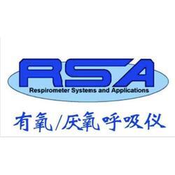 南京欧熙科贸(图)-便携式活性污泥呼吸仪-呼吸仪图片