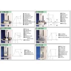高胶强度测定仪-南京欧熙科贸公司-高胶强度测定仪工厂图片