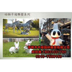 河北玻璃钢雕塑_玻璃钢雕塑_中耀园林雕塑(优质商家)图片