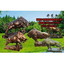 玻璃钢雕塑厂家|临漳玻璃钢雕塑|中耀景观雕塑了解一下图片
