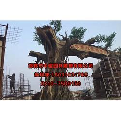 景观雕塑、景观雕塑、中耀园林雕塑(优质商家)价格