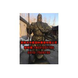 儿童雕塑|唐山雕塑|中耀动物雕塑美轮美奂(查看)图片