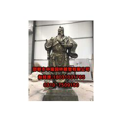 英雄人物雕塑,中耀动物雕塑款式新颖,人物雕塑图片