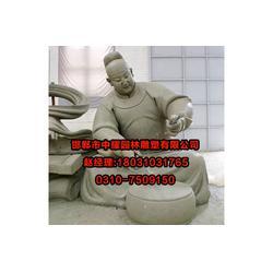 唐山人物雕塑_石雕人物雕塑_中耀园林雕塑(推荐商家)图片