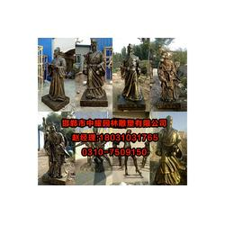 名人雕塑制作_邯郸雕塑_中耀动物雕塑创意独特(查看)图片