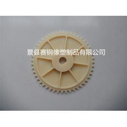 耐磨尼龙齿轮生产厂家、 赛钢橡塑品质保障、大连耐磨尼龙齿轮图片