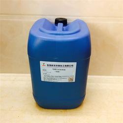 电镀处理剂,电镀处理剂,东莞政丰环保(查看)图片