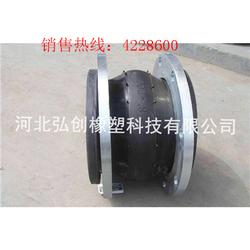 专业出售耐热双球体橡胶软接头厂家/橡胶补偿器售后保证8888
