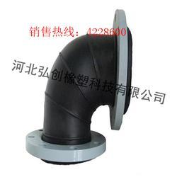 低价出售橡胶弯头厂家//双球体橡胶软接头厂家//偏心异径橡胶弯头质量优图片