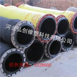 专业生产大口径吸排泥胶管厂家//耐磨吸引胶管厂家//埋吸胶管厂家图片