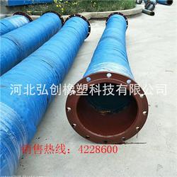 厂家专销大口径吸沙胶管//大口径疏浚胶管厂家/、大口径吸排泥胶管厂家图片
