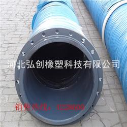 欢迎选购泥浆胶管厂家 专营弘创牌大口径胶管 专销大口径输水胶管品质优良图片