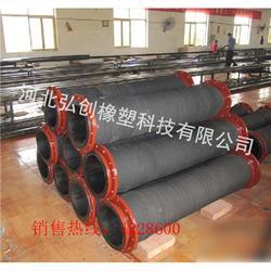 实力厂家专销大口径胶管//大口径泥浆胶管厂家//制作大口径吸引胶管高品质图片