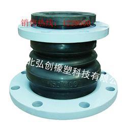 长期定制橡胶软接头//耐热橡胶软接头//耐用橡胶减震喉//品质优多规格图片