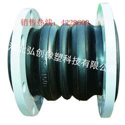 DN200EPDM橡胶软接头-三元乙丙橡胶软接头-管道减震器-专业出售高品质图片