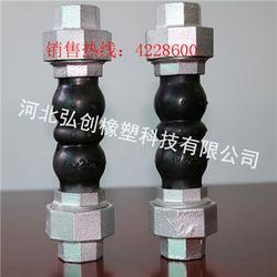 售后保证双球体法兰式橡胶软接头/厂家专销/异径橡胶减震器图片