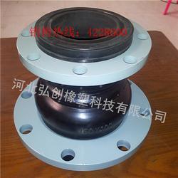 专业出售橡胶软接头厂家  加工单球法兰橡胶软接头厂家 品质优惠图片