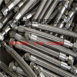 厂家营销 金属软管 不锈钢波纹管 衬四氟金属软管 高品质 安装灵活图片