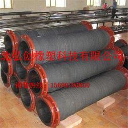 厂家供应 品质优质   大口径胶管  吸排泥胶管  品质优质欢迎订购图片