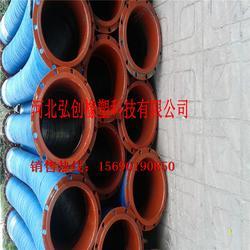 专业出售  厂家定做   吸排泥胶管 大口径钢丝骨架胶管  泥浆胶管IP.45.35,图片