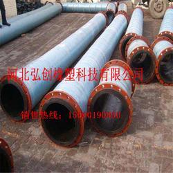 实力厂家 大量销售  泥浆胶管 【吸排胶管】钢丝骨架埋吸胶管  优惠图片