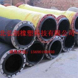 高品质耐用  输水胶管 大口径钢丝骨架胶管  法兰式疏浚胶管14MM.23MM图片