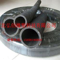 品牌特惠 大口径胶管/吸排泥胶管/吸排胶管/型号齐全/品质优质图片