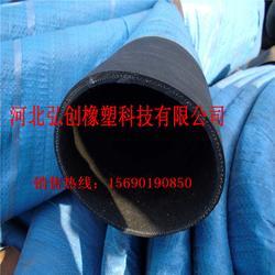 现货供应  大口径胶管 吸排泥胶管 输水胶管 售后保证图片