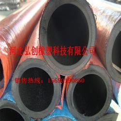 厂家专营  大口径胶管  吸排泥胶管 法兰式疏浚胶管 方便快捷图片