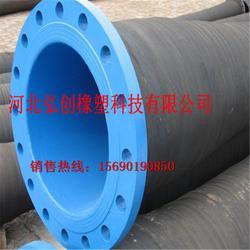 现货供应 大口径胶管  排污胶管 泥浆胶管 欢迎来电咨询图片