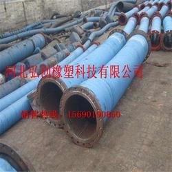 专业研发  大口径胶管 吸排胶管 排污胶管 欢迎来电咨询图片