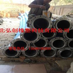 大口径胶管【年产量较高】法兰式疏浚胶管 排污胶管  安装灵活图片