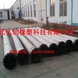 厂家加工各种型号HS-33大口径钢丝骨架胶管 品质优良图片