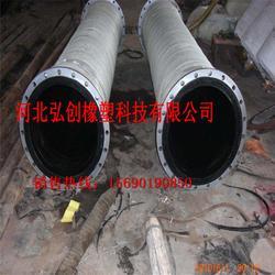 优惠  大口径输水胶管//大口径吸排胶管//大口径钢丝骨架胶管图片