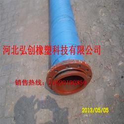 专业出售【输水胶管】疏浚胶管//大口径钢丝骨架胶管【耐用】图片